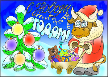 pobedpix.com / Плакаты на Новый год 2015 Своими Руками